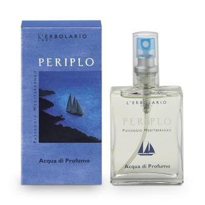 Periplo Perfume 50ml