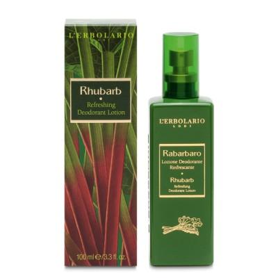 Rhubarb Refreshing Deodorant