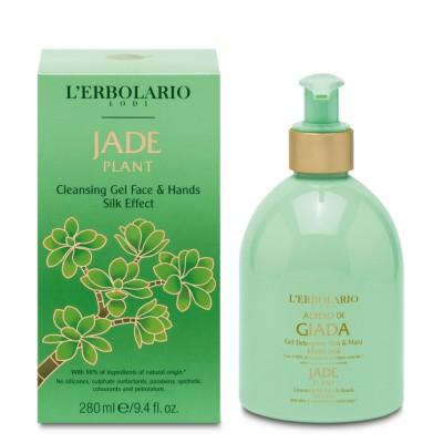 Jade Plant Cleansing Gel for Hands & Face