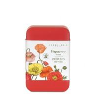 Sweet Poppy Anniversary Box